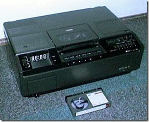 Sony SL8000E
